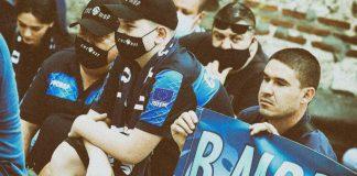 МВР протест