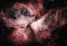 видимата материя на Вселената