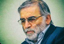 Израел Иран