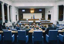 доставки на храните и напитките заплатите на народните представители