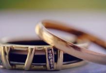 притча пръстена