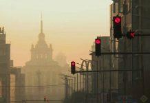 София замърсяване на въздуха