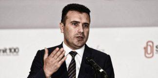 САЩ Македония газовия терминал в Александруполис