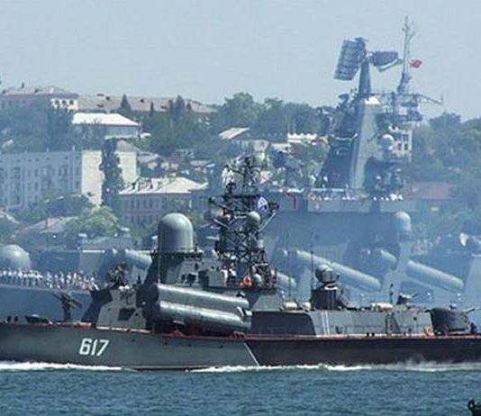 НАТО Русия Черно море