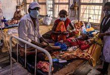 Неизвестна болест Индия