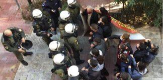 Атина демонстрации