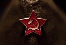 армията на СССР