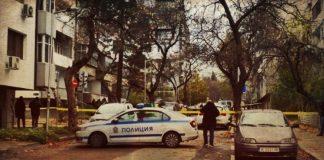 инцидента във Варна