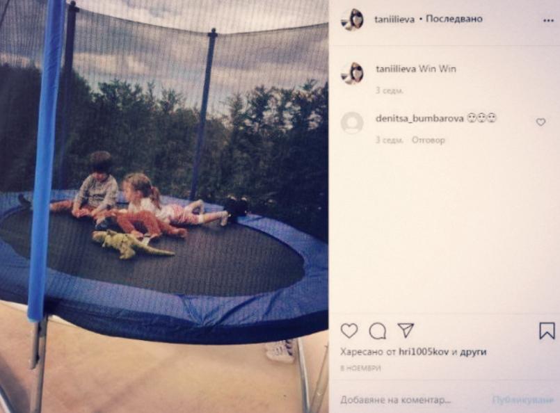 Руши Видинлиев и Таня Илиева с първи СНИМКИ на децата си