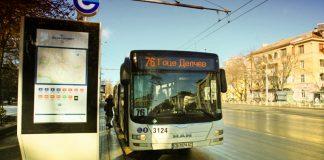 градски транспорт нова година