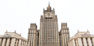 военен аташе Русия