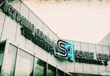 борда на летище София забраната за полети от Великобритания