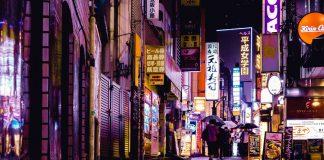 япония новия щам