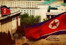 Северна Корея България
