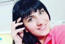 Здравка Касърова