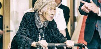 най-възрастният човек в света
