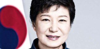 затвор президентка на Южна Корея