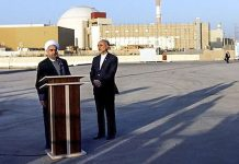 Иран атомната бомба
