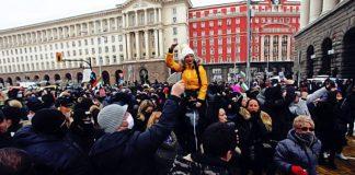 заведения протест