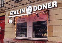 Сталин дюнер
