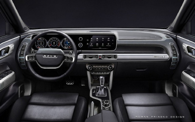 Москвич може да се възроди на пазара с нов футуристичен модел на класическия 2140