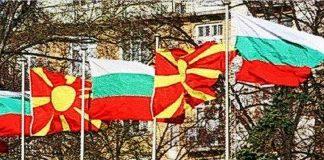 преброяване Северна Македония