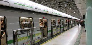 белград метро