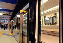 Третата линия на метрото