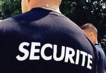 охранителни фирми