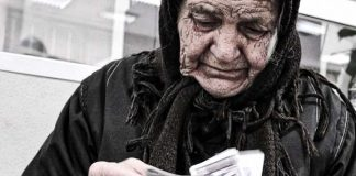 бедни пенсионери изплащането на втората пенсия