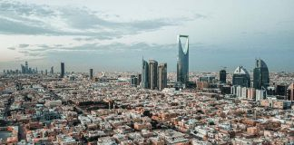Саудитска Арабия Катар