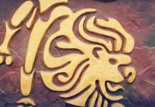 притча зодия Лъв