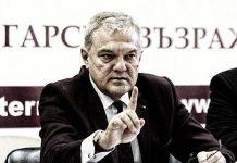 Борисов гражданство