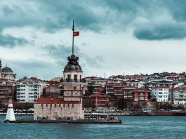 Новият щам в туристи Турция