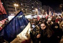 Протестите в Румъния