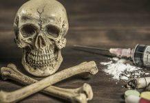 България наркотици