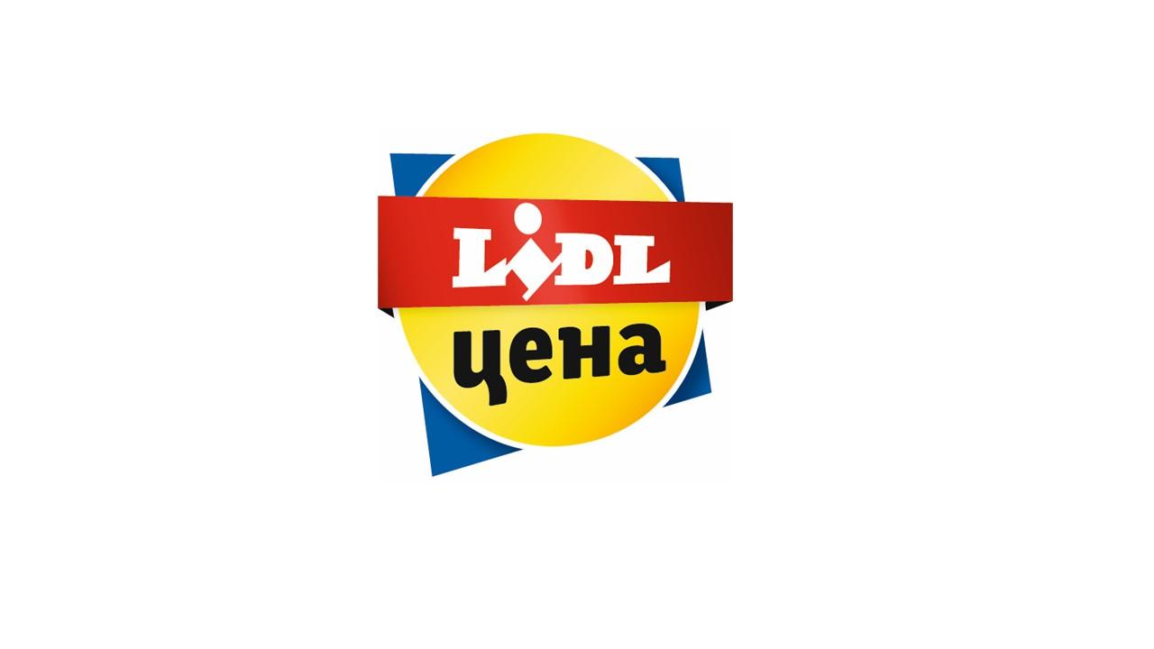 """""""Lidl цена"""" e новото име на висококачествените и още по-изгодни продукти в Lidl"""