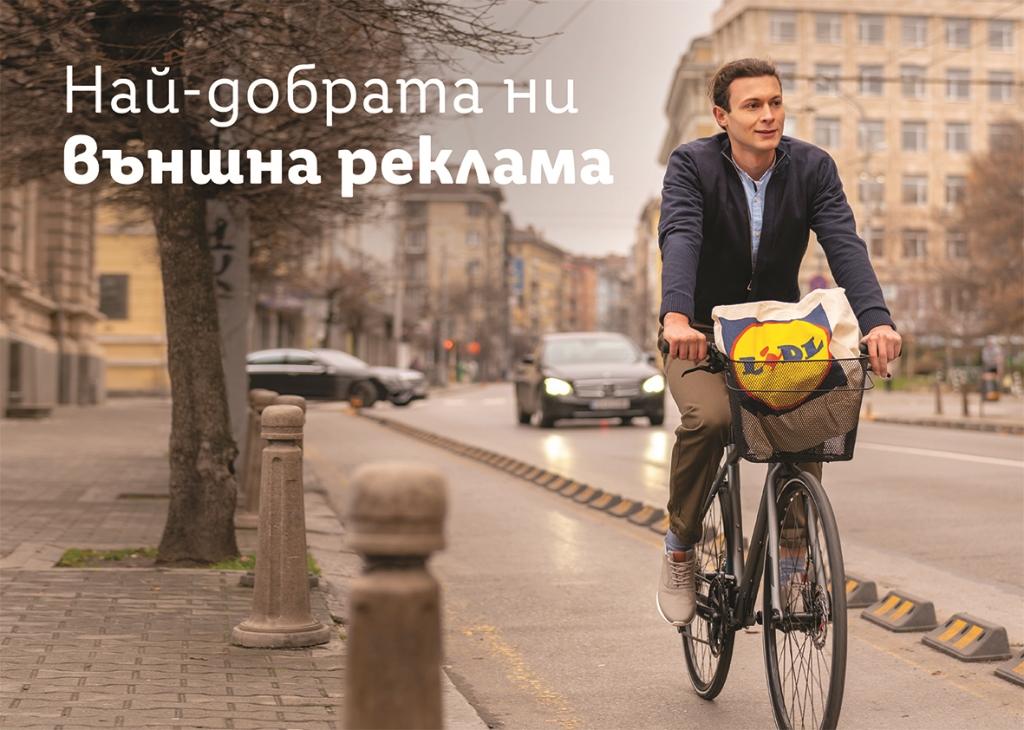Кои са лицата в популярната реклама на Lidl?