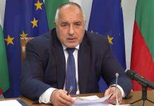 Европейския съвет Борисов