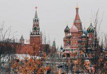 зима в Москва