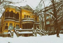Къщата с Ягодите