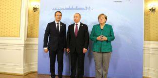 Русия Германия Франция спутник