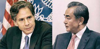 Китай и САЩ в Аляска