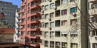 недвижими имоти