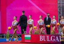 Световната купа по художествена гимнастика в София