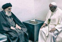 Франциск Ирак