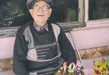 най-възрастният българин