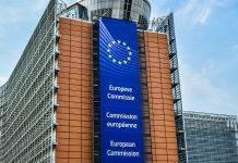 Ограниченията за пътувания удостоверение за свободно движение