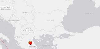 земетресение Гърция