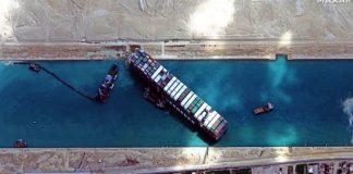 Суецкия канал преместен
